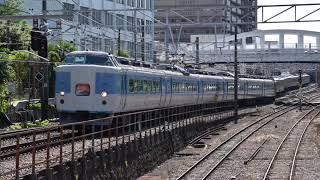 JR 東日本の鉄道集