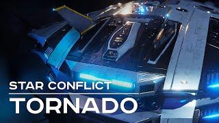 Tornado - разделяй и властвуй в Star Conflict смотреть онлайн в хорошем качестве бесплатно - VIDEOOO