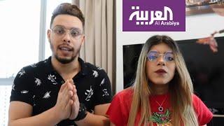 تفاعلكم | أحمد حسن وزوجته يهاجمون الإعلام ويردون على الانتقادات