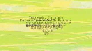 吉高由里子主演『花子とアン』より ブラックバーン先生と富山先生が来て...