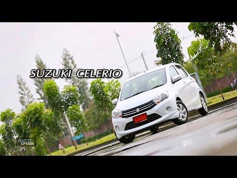 2014 Review Suzuki Celerio GLX/CVT : ขับทดสอบ ซูซูกิ เซเลริโอ รุ่นท็อป เกียร์ CVT