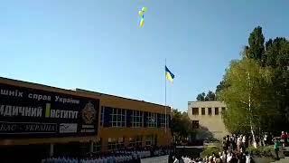 Голуби, флаг из шаров и квесты: в Кривом Роге День знаний прошел по-новому