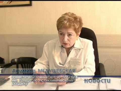 Городские больницы в альметьевске