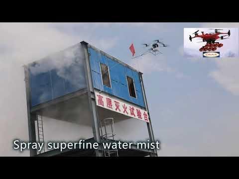 oraia fire fighting