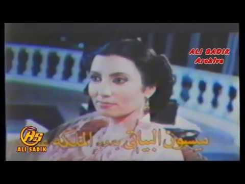 الفيلم العراقي / الملك غازي / النسخة الاصلية / لاتنسوا لايك للفيديو motarjam