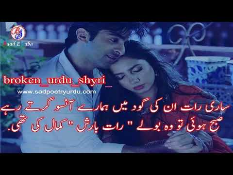 Best Of 2 Lines Sad Poetry |Awesome Poetry 2019|Part-206|Urdu/hindi Poetry|By Hafiz Tariq Ali|