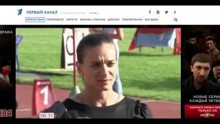 Исинбаева - прыжок с парашютом