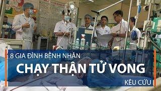 8 gia đình bệnh nhân chạy thận tử vong kêu cứu | VTC1