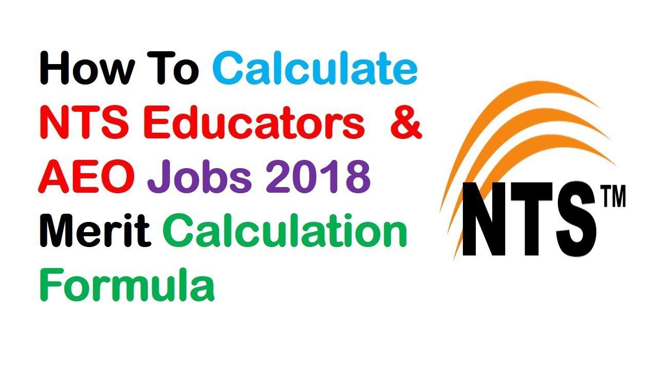 How To Calculate NTS Educators & AEO Jobs 2018 Merit Calculation Formula