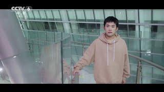 星辰大海宣传片《遇见》重磅发布 北京环球影城宣传片引争议【中国电影报道 | 20201117】 - YouTube