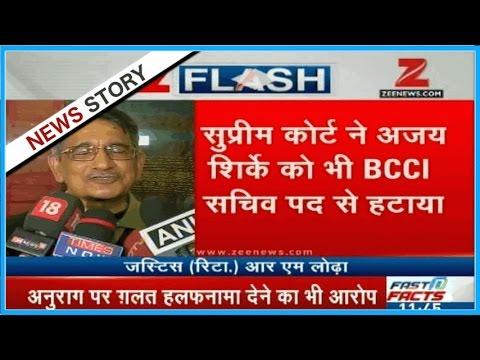 Supreme Court removes Anurag Thakur from BCCI president post