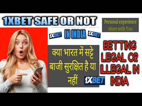 1xbet Review In Hindi |1xbet Safe Or Not In India | Betting Legal Or Illegal
