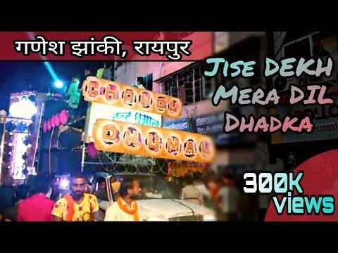 Chandu dhumal- Mere College Ki Ek ladki Hai Song.
