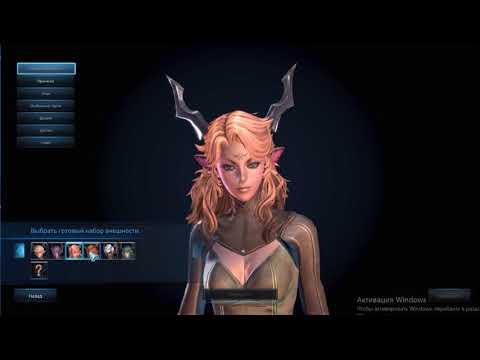 Tera Online - Редактор персонажей во всех подробностях.