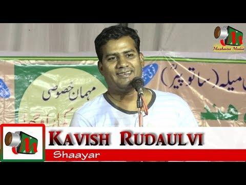 Kavish Rudaulvi, Akbarpur Mushaira 2017, Nadiya Par SATO PEER Urs, Dr. MOHD AZAM, Mushaira Media