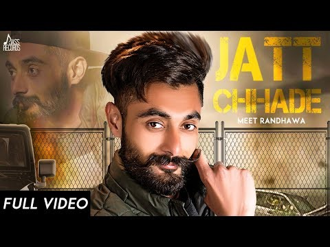 Jatt Chhade Mp3 song Download by Meet Randhawa | 𝗠𝗽𝟯