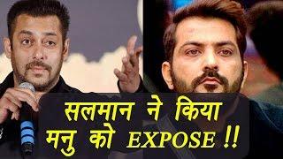 Bigg Boss 10: Salman Khan EXPOSES Manu Punjabi