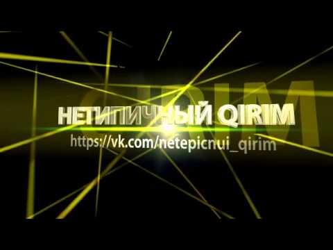 Нетипичный Qırım - İNTRO