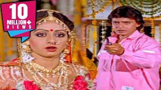 जब मिथुन को पता चला की उसके बीवी के दूसरी शादी हो रही है फिर देखिये क्या तमाशा हो गया