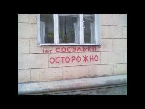 Умом Россию не понять. Фото-приколы