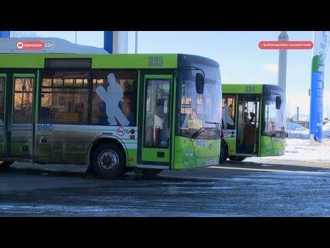 Экологический автобус