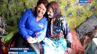 Дочь десяти стариков: жительница Доволенского района дала приют пожилым соседям