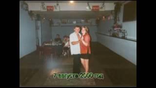 20 лет вместе или фарфоровая свадьба