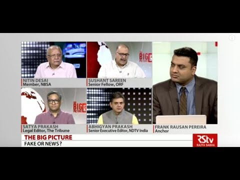 The Big Picture - Fake or News?