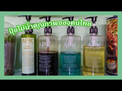 แนะนำปุ๋ยไม้น้ำของคนไทยคุณภาพเยี่ยม APK