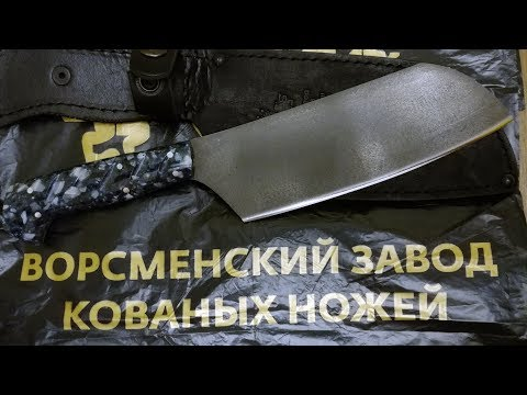 Как я ПЧАК в Ворсме покупал, выбор ножа.