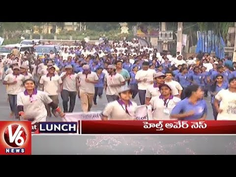 1 PM Headlines | KTR Inaugurates Drinking Water Reservoir | World Health Day | Weather Report | V6