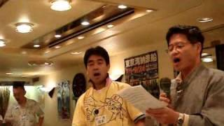 東京商船大学/神戸商船大学 2007年 合同同窓会