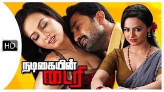 Tamil Film   Nadigaiyin Diary Full Length Movie