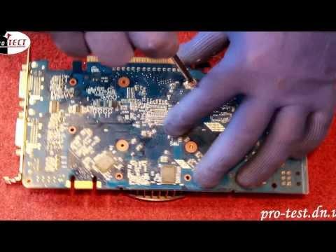 Ремонт компьютеров в Минске на дому и в мастерской