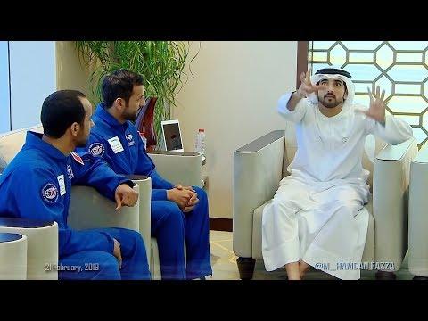 Hamdan bin Mohammed (فزاع Fazza) receives first Emiratis Cosmonaut 🚀 (21 February, 2019)
