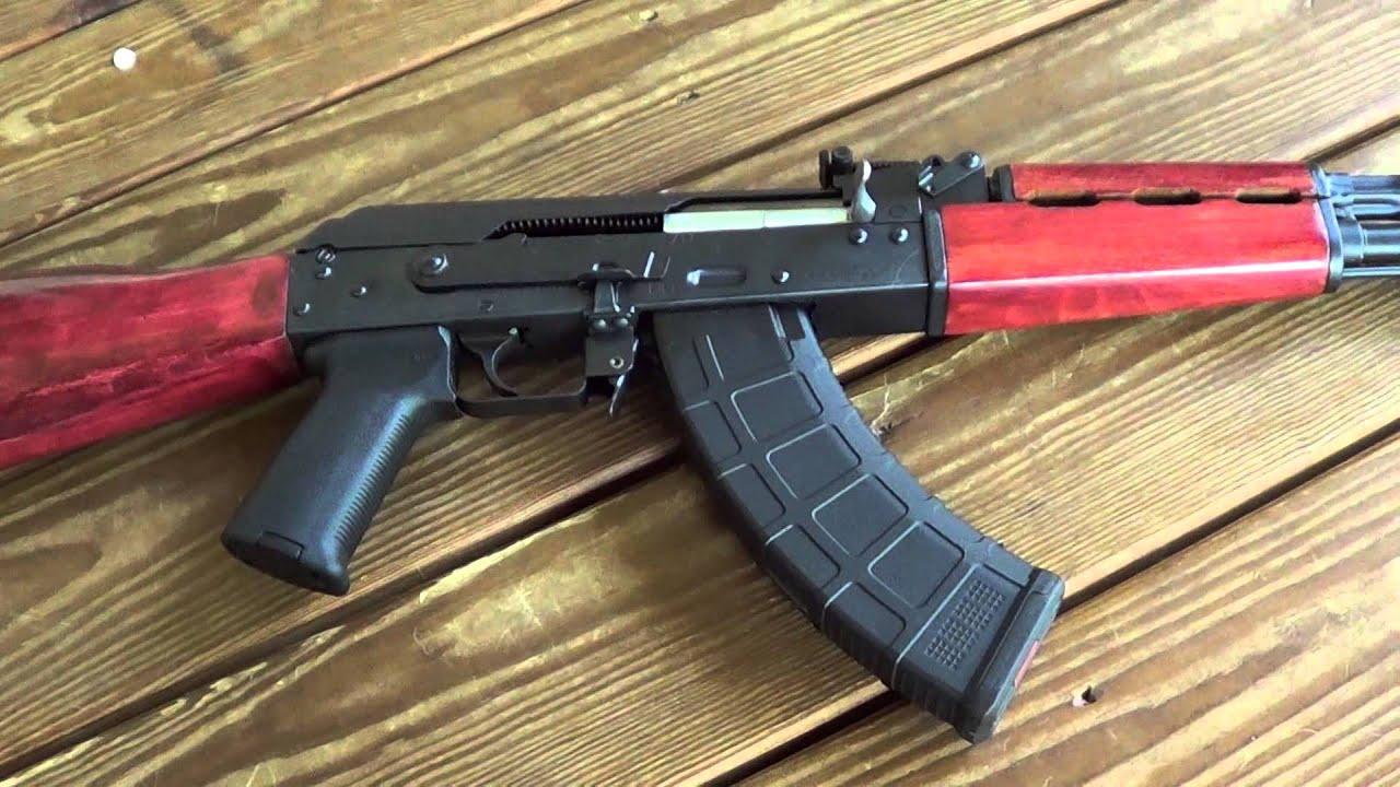AK 47 Zastava NPAP