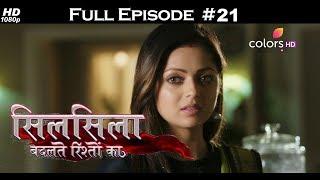 Silsila Badalte Rishton Ka - 2nd July 2018 - सिलसिला बदलते रिश्तों का  - Full Episode