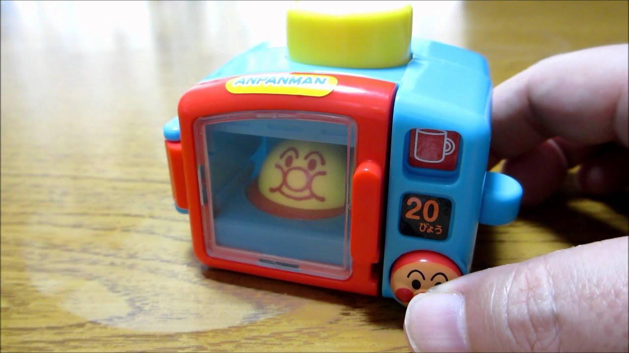 アンパンマン わくわく おてつだい Anpanman A Toy Microwave Oven Youtube