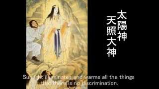 Empire of Japan, Japan founding of the Imperial myth(English)