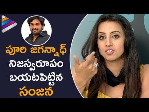Sanjana Reveals Shocking Facts about Puri Jagannadh on Drugs   Sanjana Interview   Telugu Filmnagar