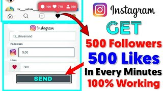 how to get instagram followers | how to gain instagram followers and Likes 2021 | Instagram likes