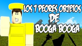 THE WORST BOOGA OBJECTS BOOGA BOOGA ENGLISH ? ROBLOX ENGLISH