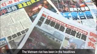 Chinese People Attacked in Vietnam, Taiwan and the CCP React in Different Ways