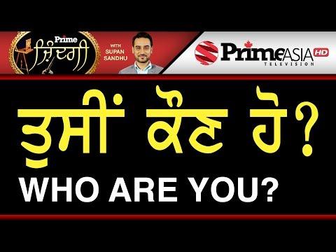 Prime Zindagi (144) || Who Are You ?