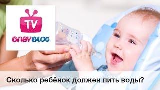 видео ЧТО УМЕЕТ РЕБЕНОК В 6 МЕСЯЦЕВ. Календарь развития малыша До Года! Наш Малыш
