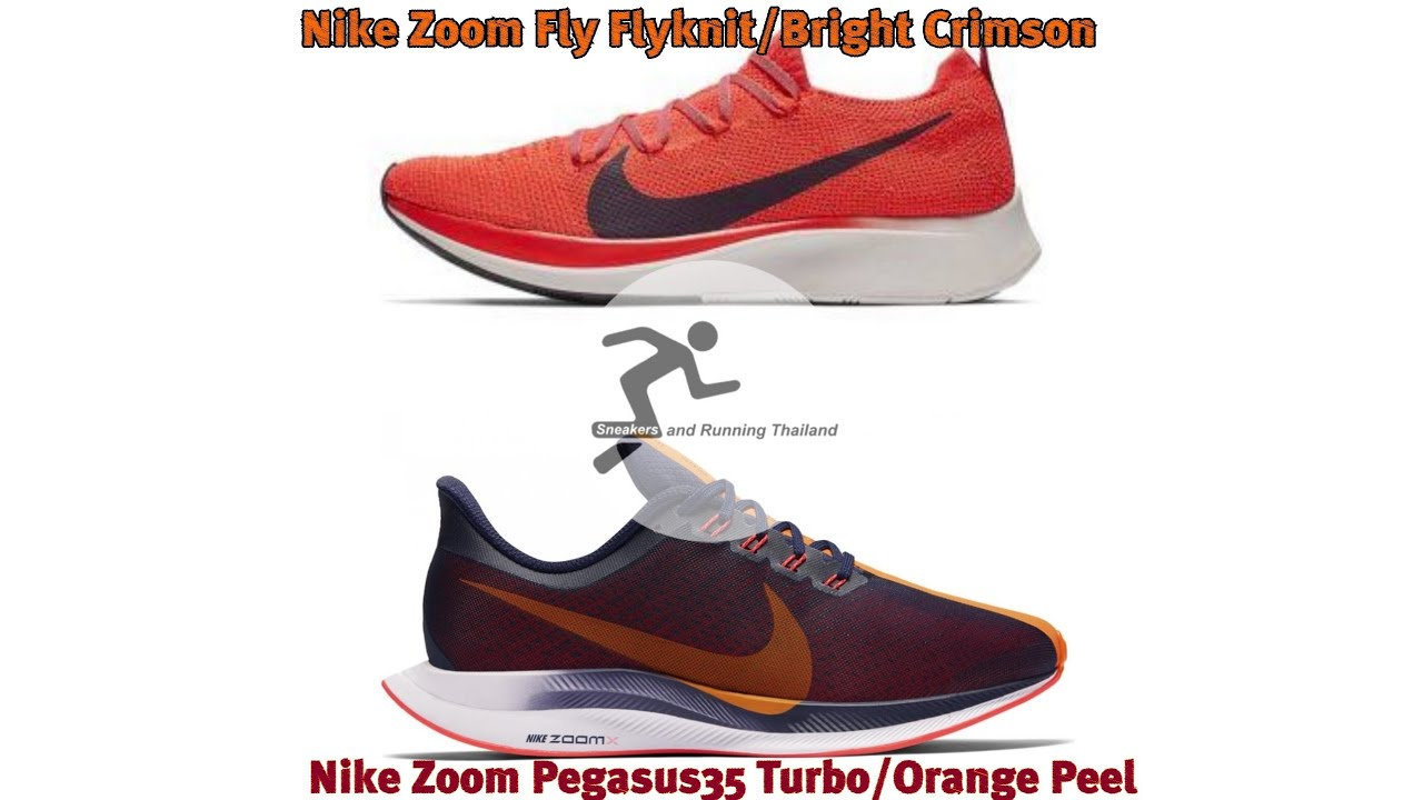 aa75a34a52b6 Nike Zoom Fly Flyknit vs Nike Zoom Pegasus 35 Turbo - YouTube