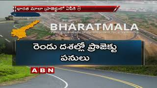 Centre Injustice To Andhra Pradesh In Bharatmala Project | ABN Telugu