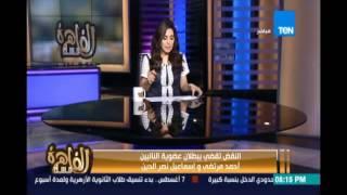 النقض تبطل عضوية أحمد مرتضي منصور وتصعد عمرو الشوبكي بـ الدقي والعجوزة