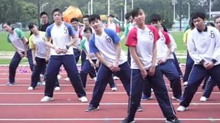 2015 - 2016年度陸運會啦啦隊 5C