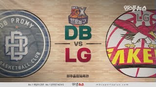 【HIGHLIGHTS】 Promy vs Sakers | 20181106 | 2018-19 KBL